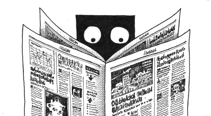 Bidule revue de presse