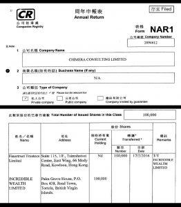 CHIMERA HK REGISTRE