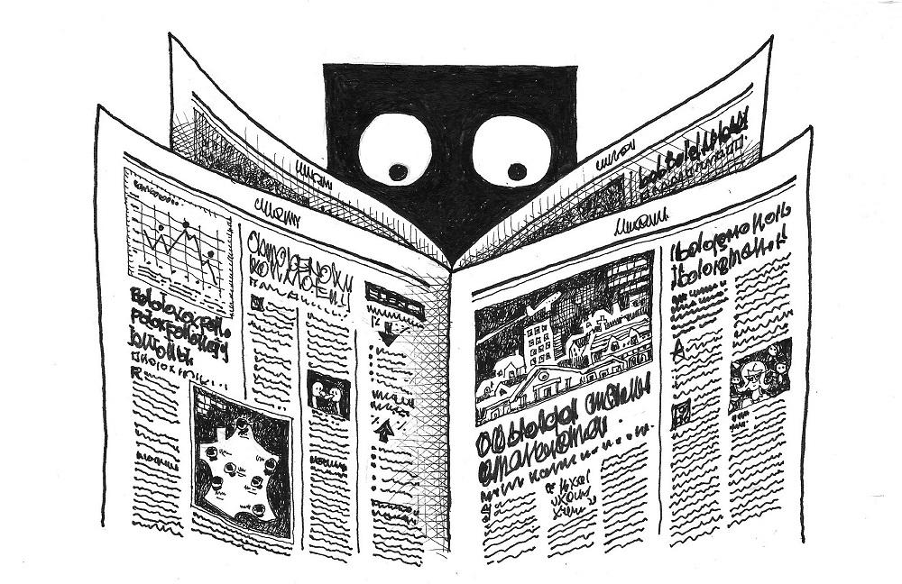 revue de presse3