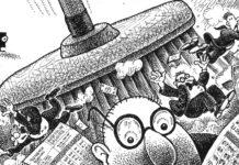 Dessin tribune Stop Corruption-1000 pix