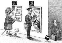 dessin-monnaie-locale2