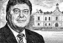 Gilles Lavache-Oullins