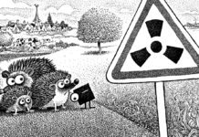Une steriles uranium