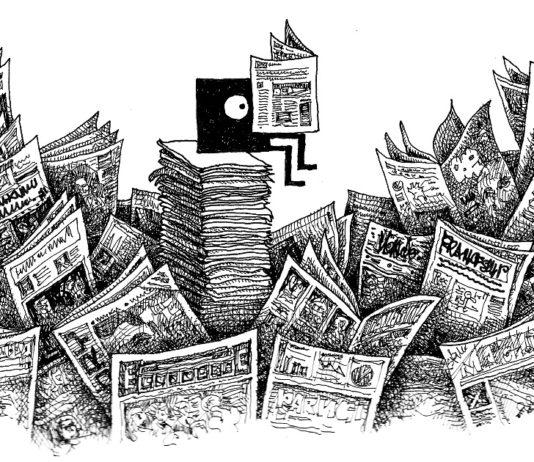 Bidule lisant des journaux
