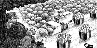sous_location_agricole